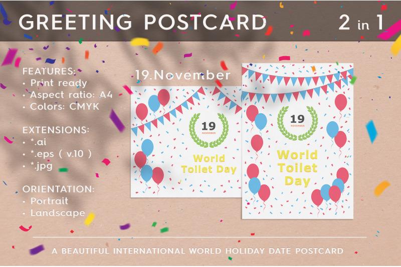 world-toilet-day-november-19