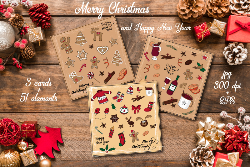 merry-christnas-and-happy-new-year-cards