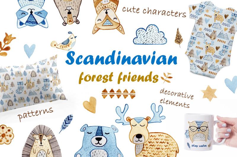 cute-watercolor-animals-in-scandinavian-style