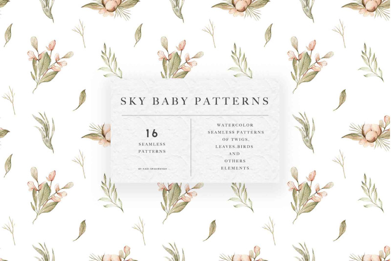watercolor-sky-baby-patterns