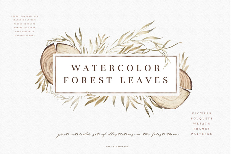 watercolor-forest-leaves