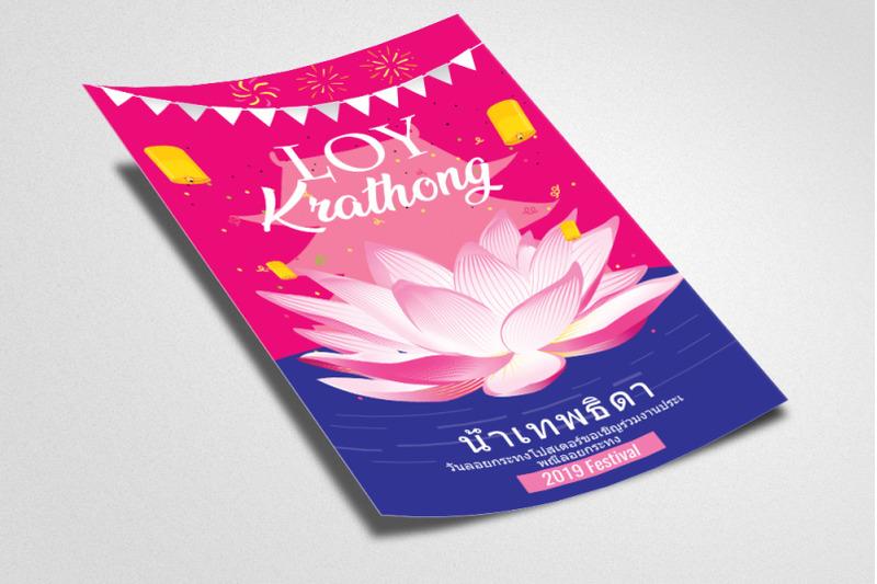 loy-krathong-flyer-poster-template