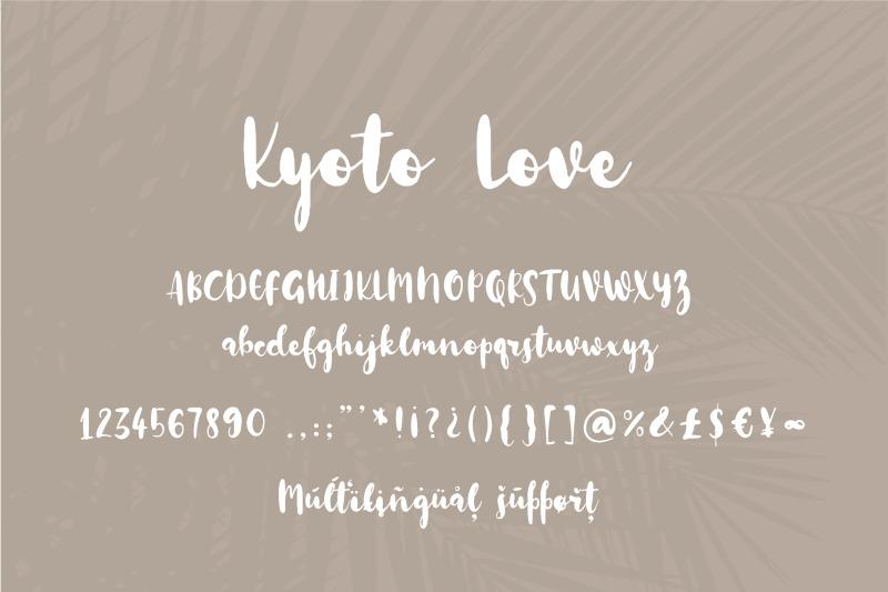 kyoto-love