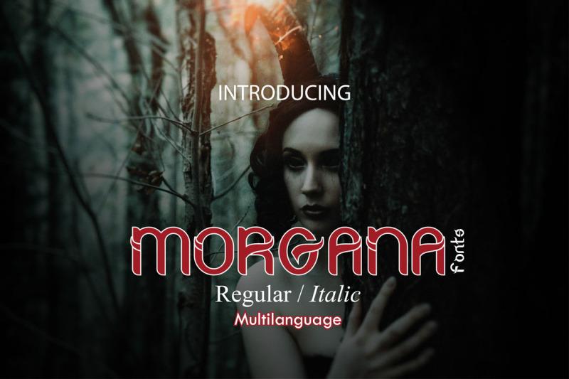 morgana-amp-morganai