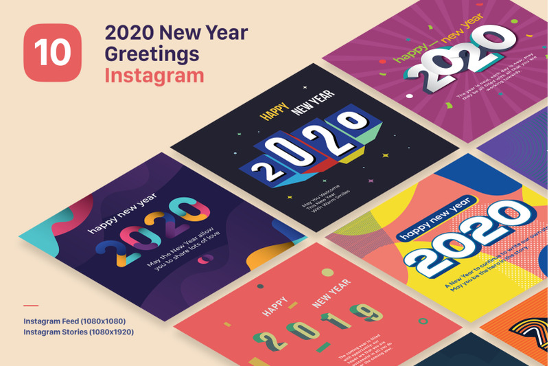 2020-new-year-poster-bundle