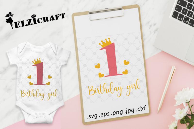 1st-birthday-first-birthday-birthday-girl-birthday-princess-svg