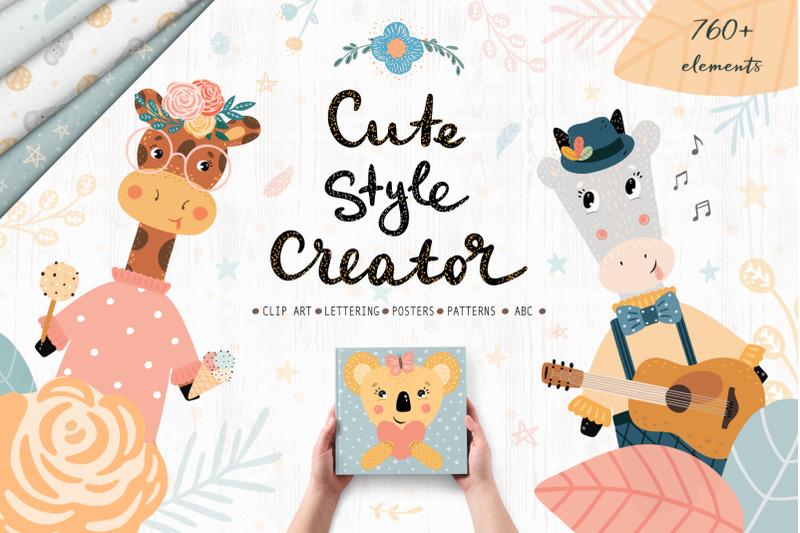 cute-style-creator