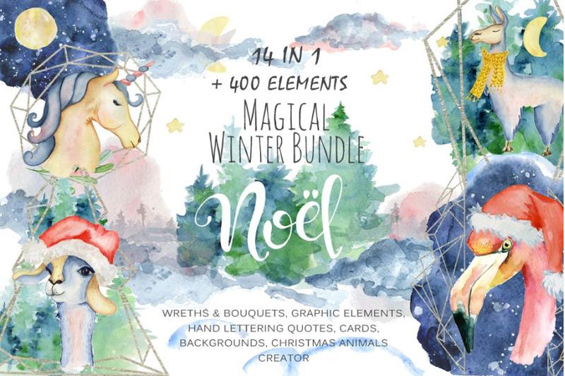 watercolor-animals-bundle