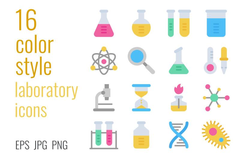 science-laboratory-icon-set