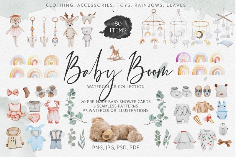 baby-boom-watercolor-collection