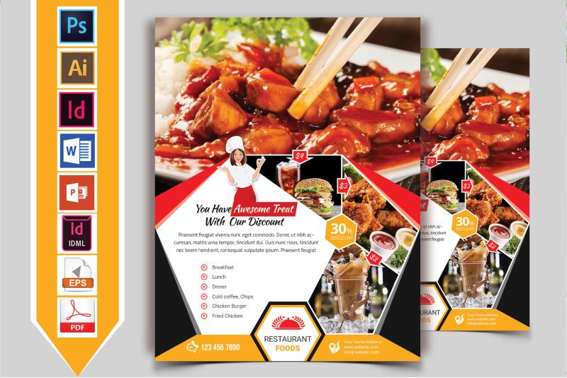 restaurant-flyer-vol-07