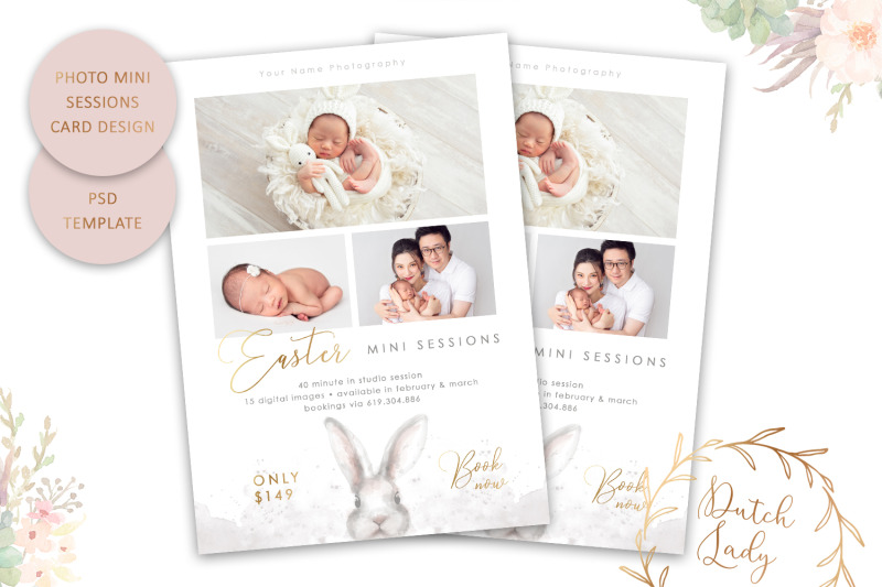psd-photo-session-card-template-55