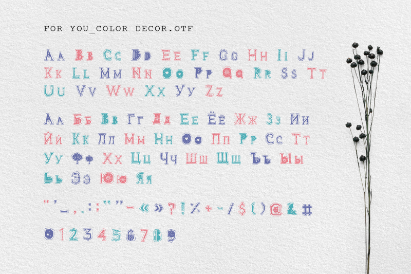 for-you-handmade-decorative-font