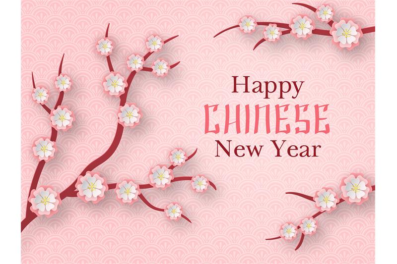 Paper sakura. Happy chinese new year greeting card ...