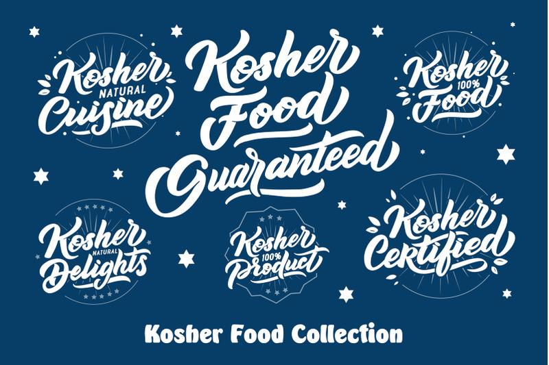 kosher-food-stamps-emblems