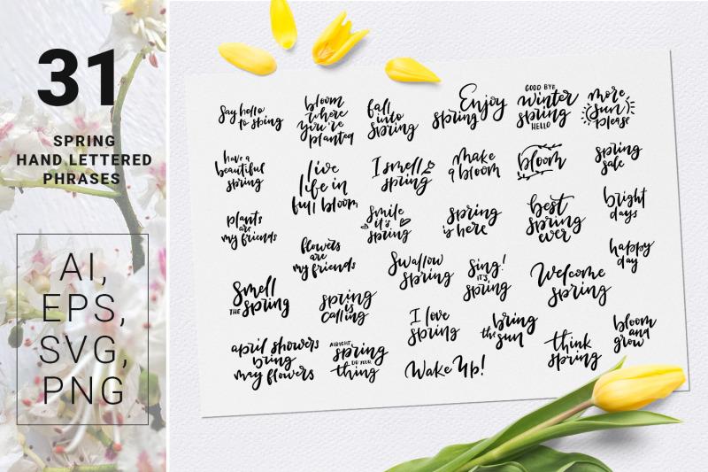 bright-days-spring-design-kit