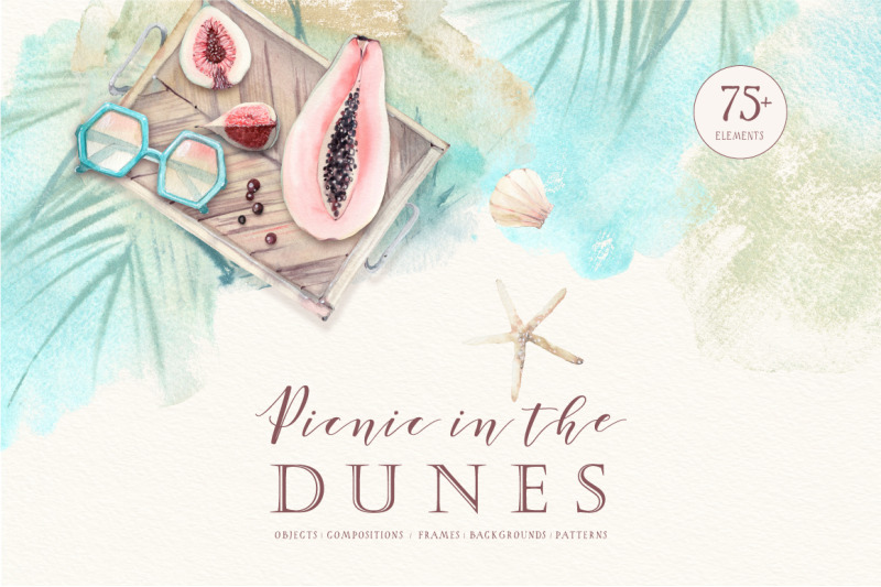 picnic-in-the-dunes-watercolor-set