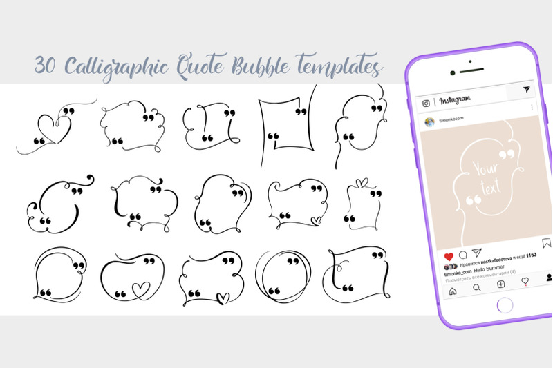 calligraphic-quote-bubble-templates