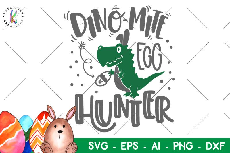 easter-svg-dino-mite-egg-hunter-svg-dinosaur-svg