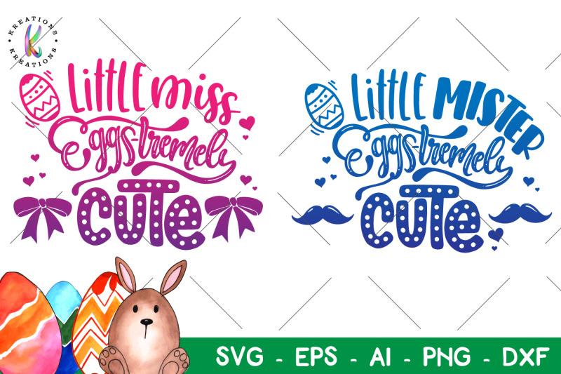 easter-svg-little-miss-egg-stremely-cute-svg-mister-svg