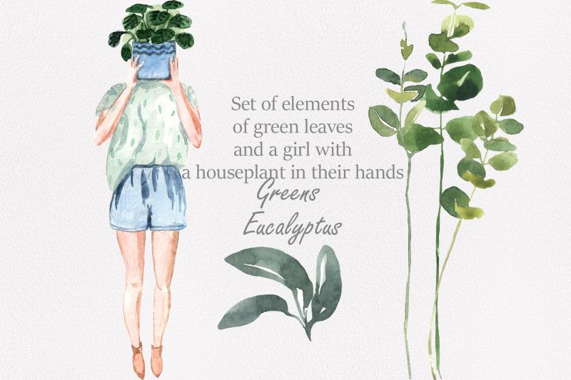 spring-greens
