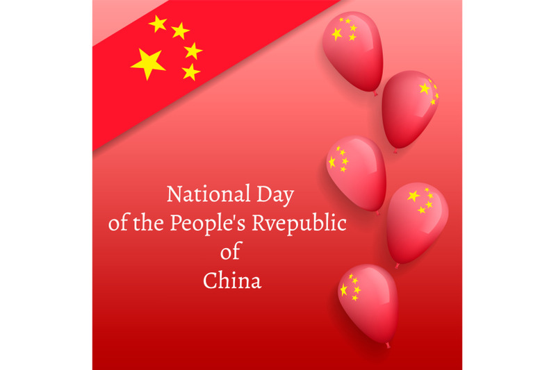 october-national-china-day-concept-banner-realistic-style