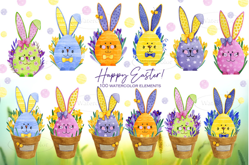 watercolor-happy-easter-bunnies-collection