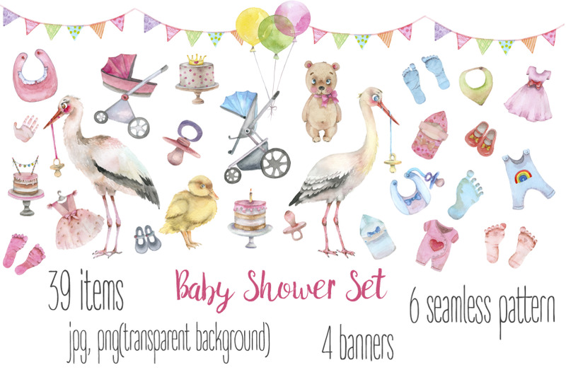 baby-shower-watercolor-set