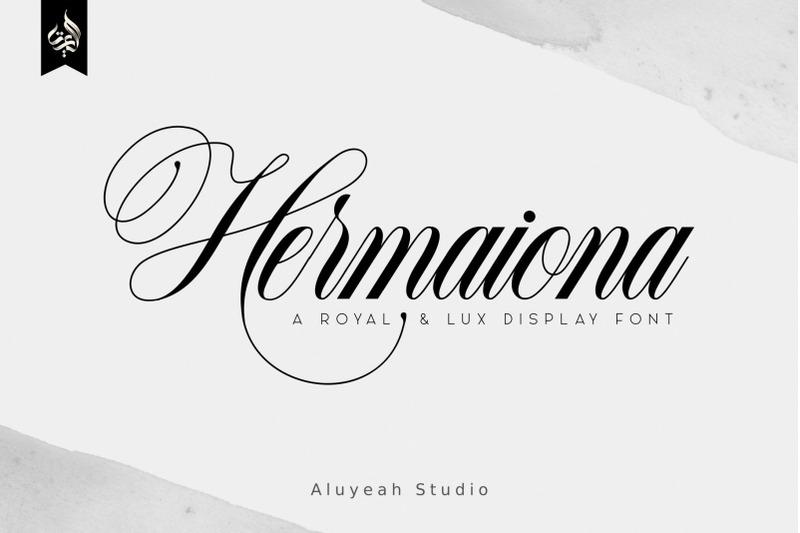 al-hermaiona