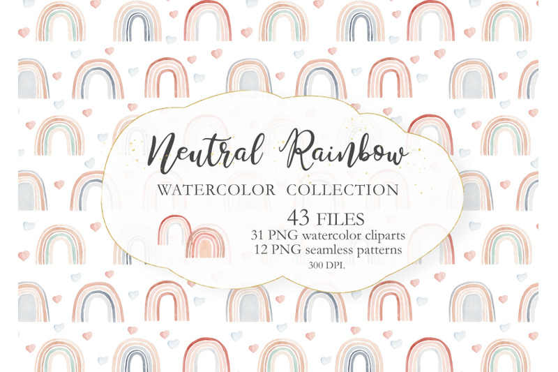 watercolor-rainbow-neutral-collection