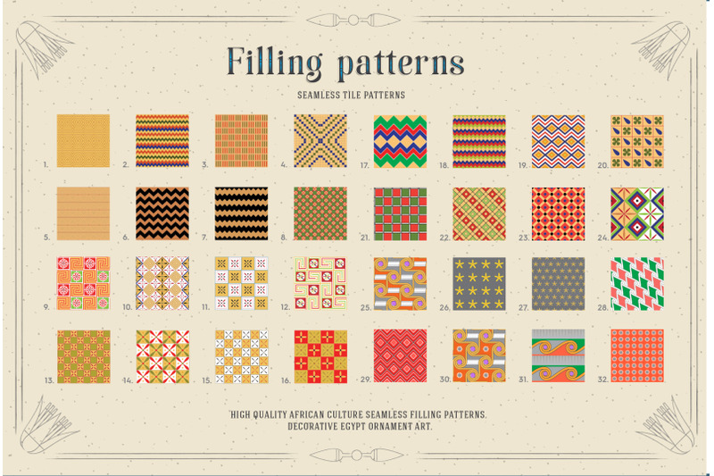 117-egypt-patterns-brushes-amp-swatches
