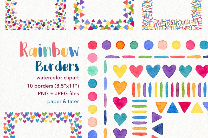 watercolor-rainbow-borders