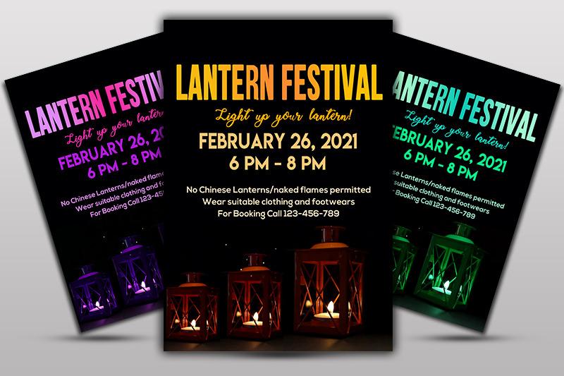 lantern-festival-nbsp-flyer