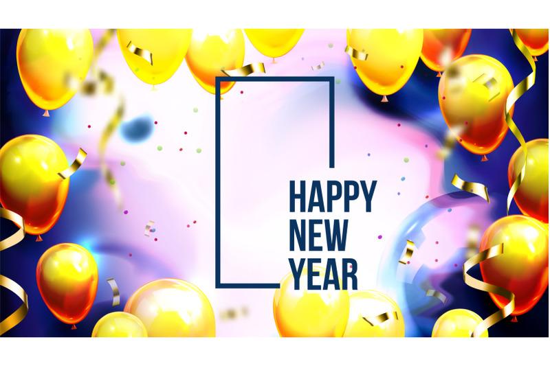 beautiful-invitation-card-celebrating-2020