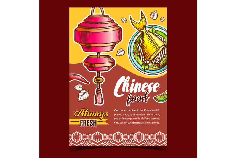 chinese-food-restaurant-advertising-poster-vector