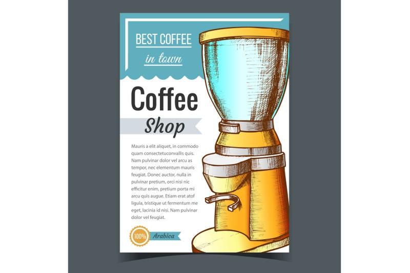 espresso-energy-drink-brew-machine-banner-vector