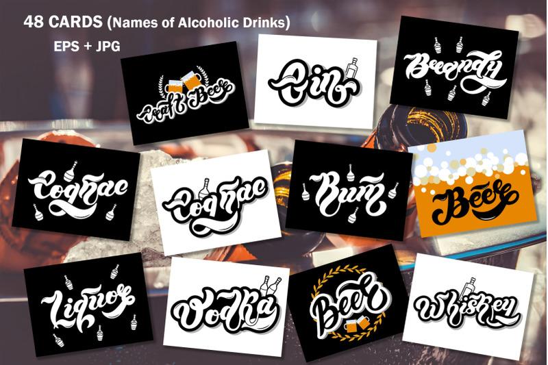 alcoholic-drinks-set-lettering
