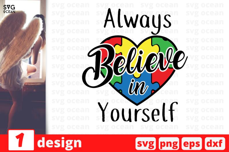 1-always-believe-in-yourself-svg-bundle-nbsp-quotes-cricut-svg