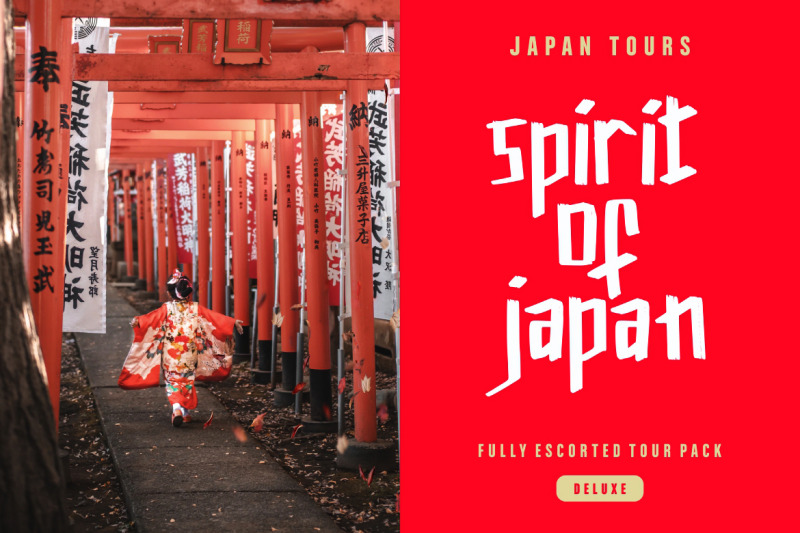 kayooh-japanese-display-typeface