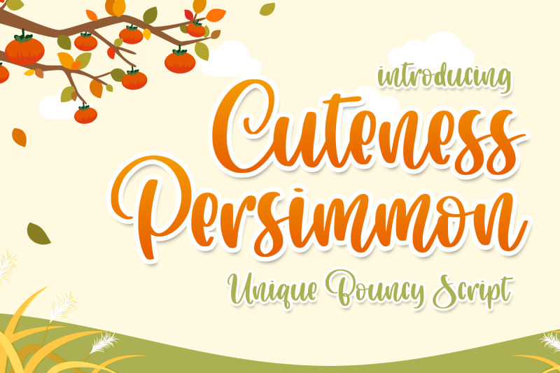 cuteness-persimmon