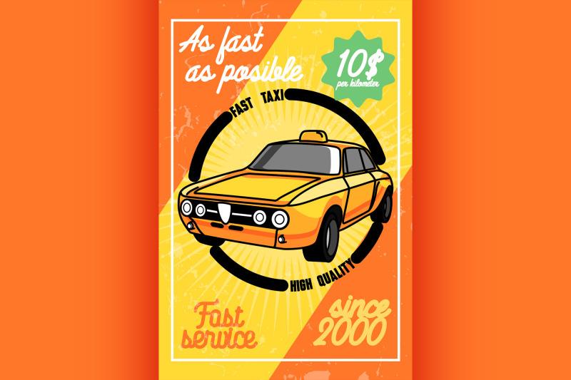 color-vintage-taxi-poster