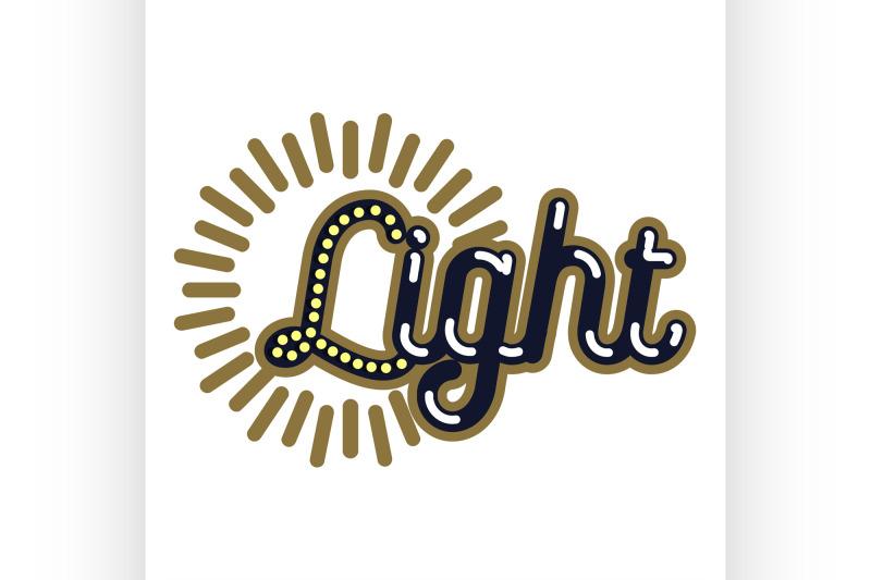 color-vintage-lighting-shop-emblem