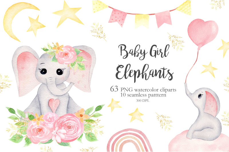 watercolor-baby-girl-elephants-collection