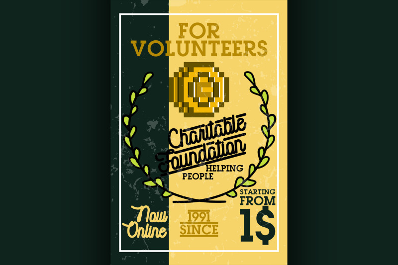 color-vintage-charitable-foundation-banner