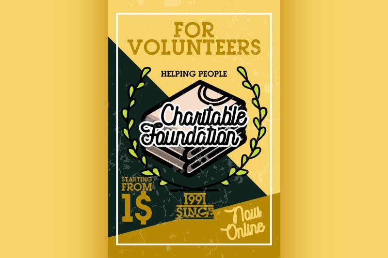 color-vintage-charitable-foundation-banner