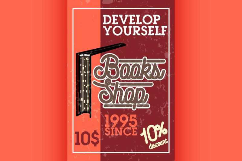 color-vintage-books-shop-banner
