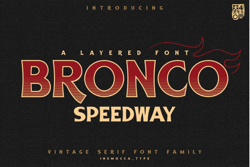 bronco-speedway
