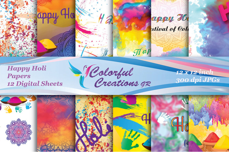 happy-holi-digital-papers-holi-scrapbook-papers-indian-celebration-s