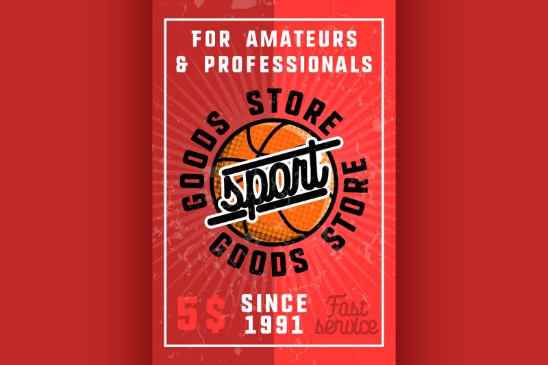 color-vintage-sport-goods-banner