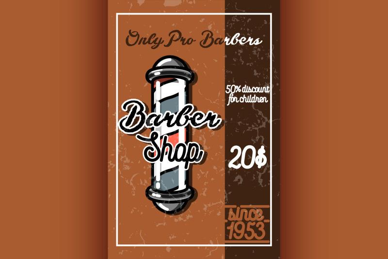 color-vintage-barber-shop-banner